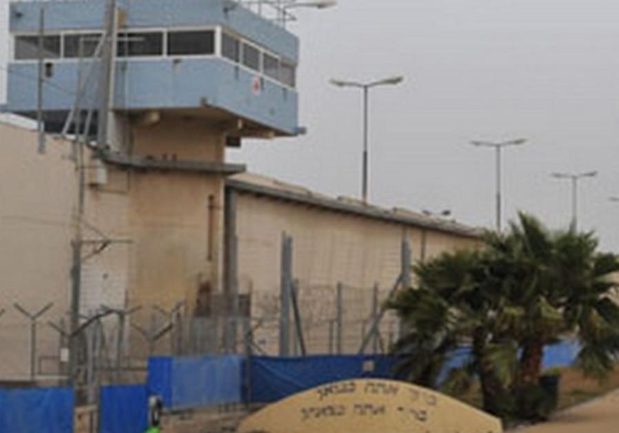 Eshel Prison
