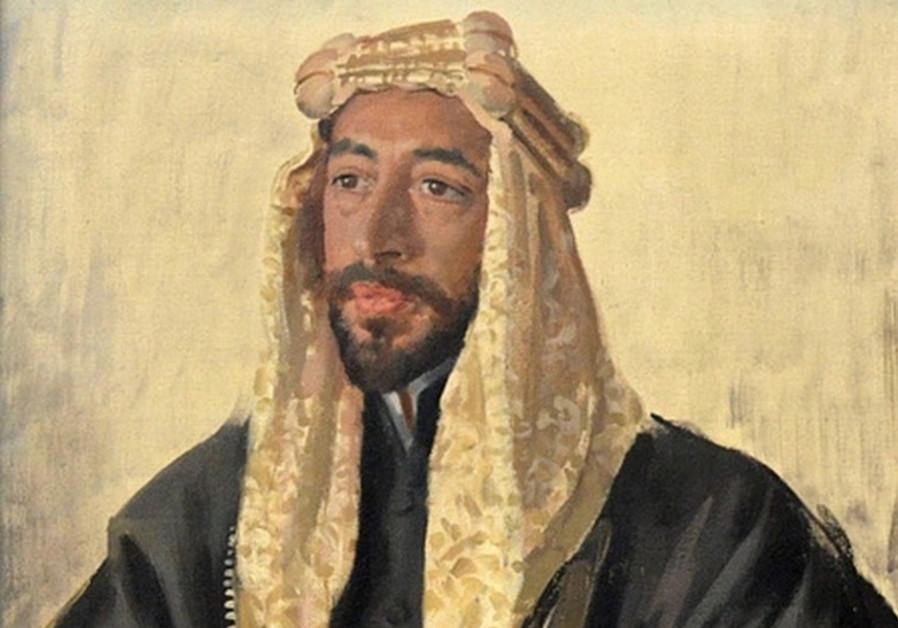 Feisal I