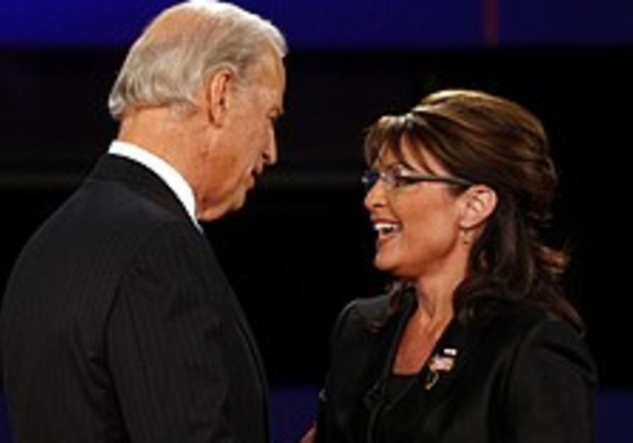 VP hopefuls push for two-state solution