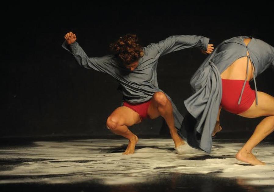'SALT' – CREATED and performed by Takanori Kawaharda and Shani Ben-Haim.