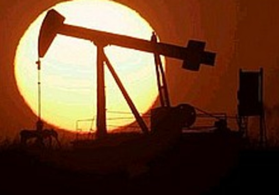 Oil discovered in Egypt's Gulf of Suez