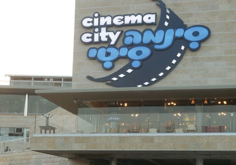 Cinema City Jerusalem