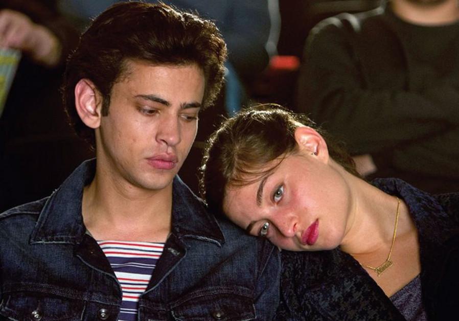 'Dancing Arabs' movie review