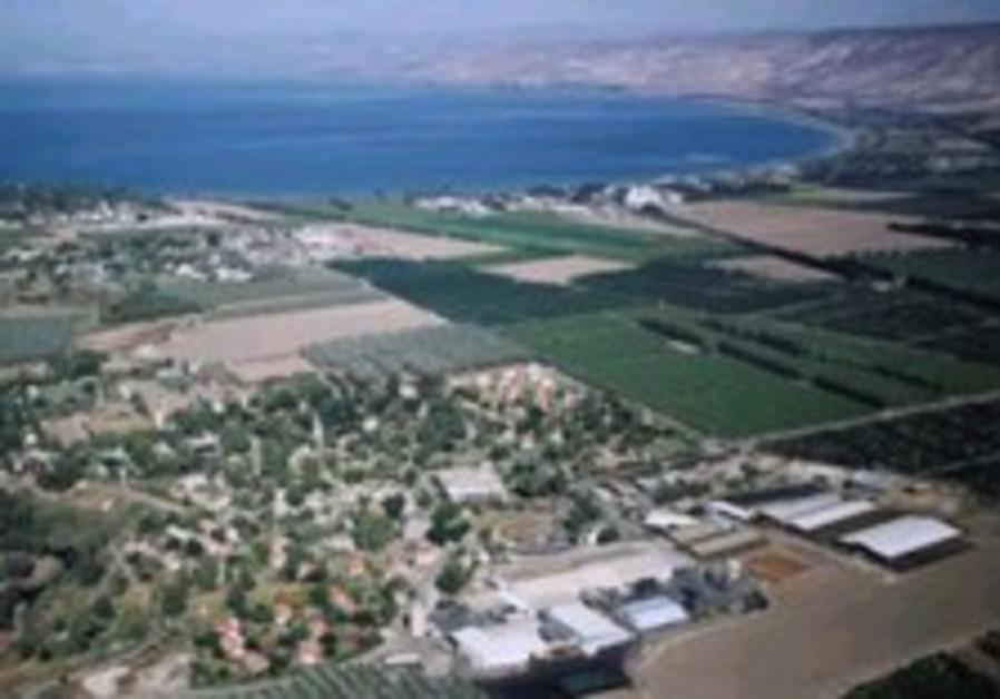 jordan valley 298.88