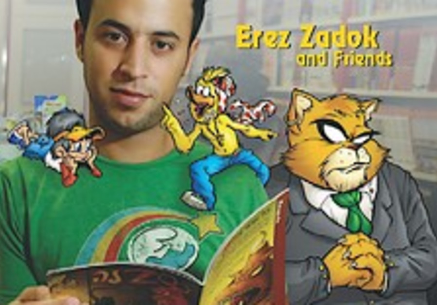 Israeli comics break out