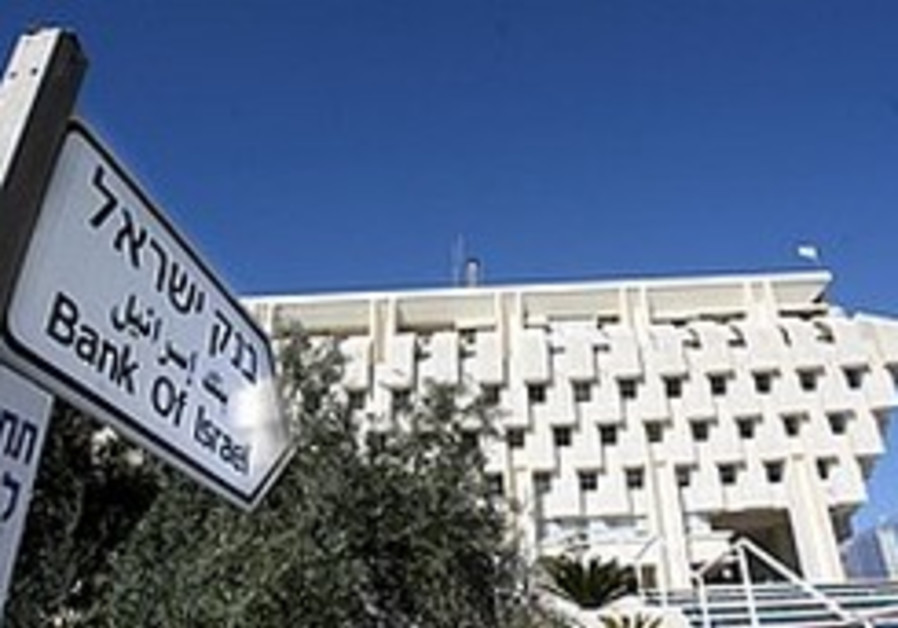 Bank of Israel expects economy to rebound by 2nd quarter of 2010