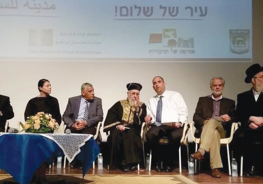 Jewish and Muslim leaders gather in Lod, September 1, 2014.