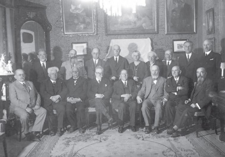 First Zionist Congress