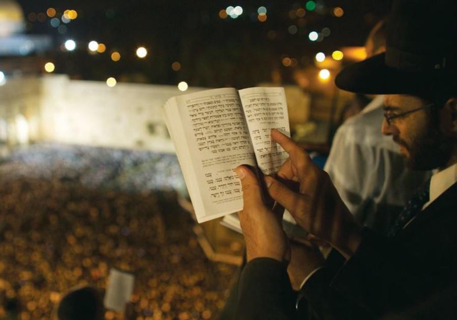 Pray ahead of Yom Kippur