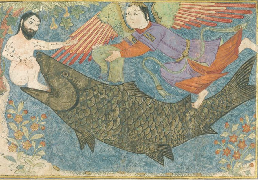 'Jonah and the Whale'