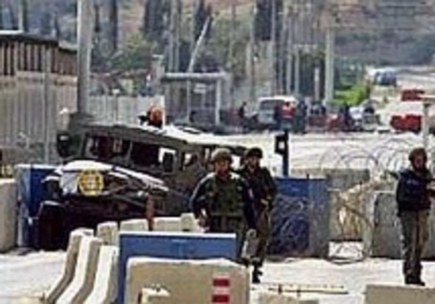 Arabs belonging to PHR denied entry into Gaza