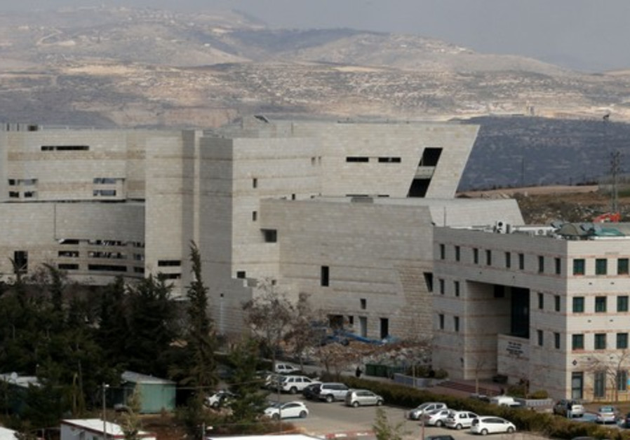 Ariel University in the West Bank