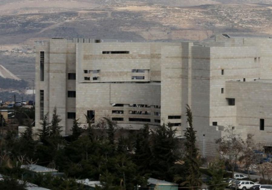 Ariel University in the West Bank