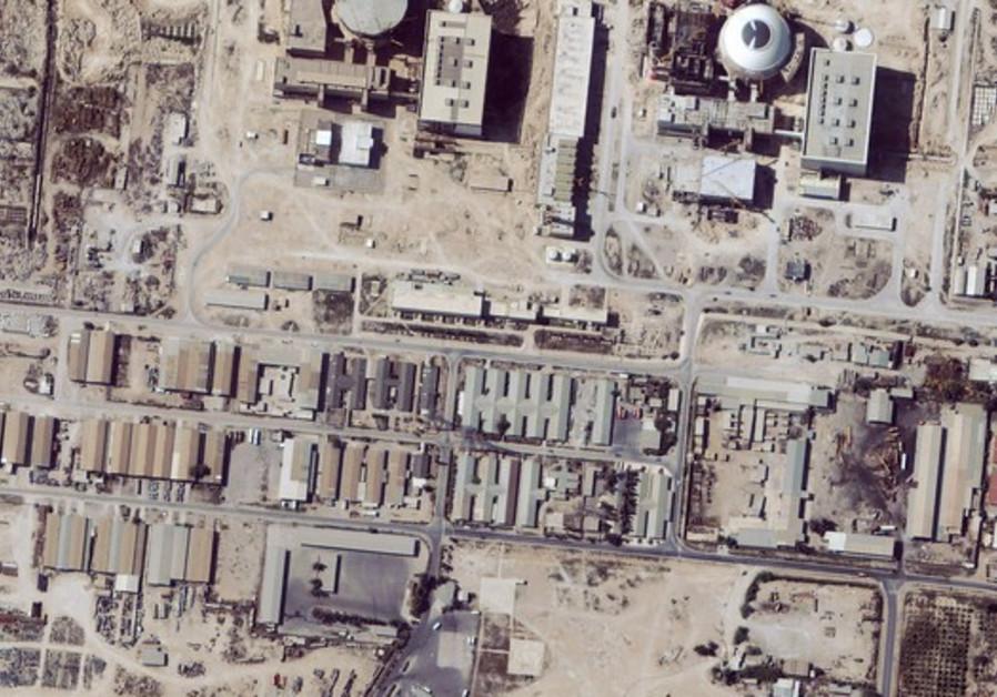 Imágenes satelitales de la instalación nuclear iraní (archivo)