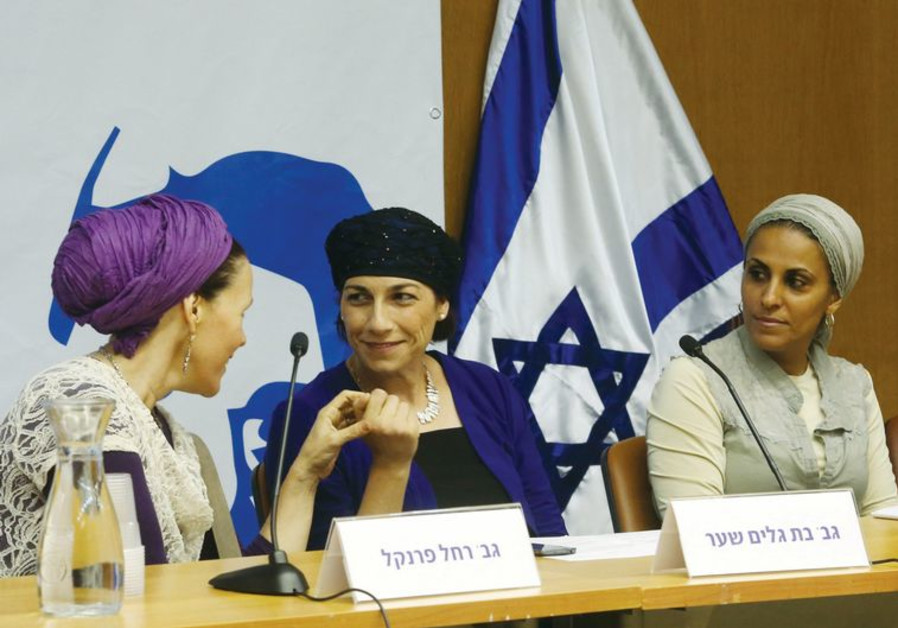 Rachel Fraenkel, Bat-Galim Shaer and Iris Yifrah