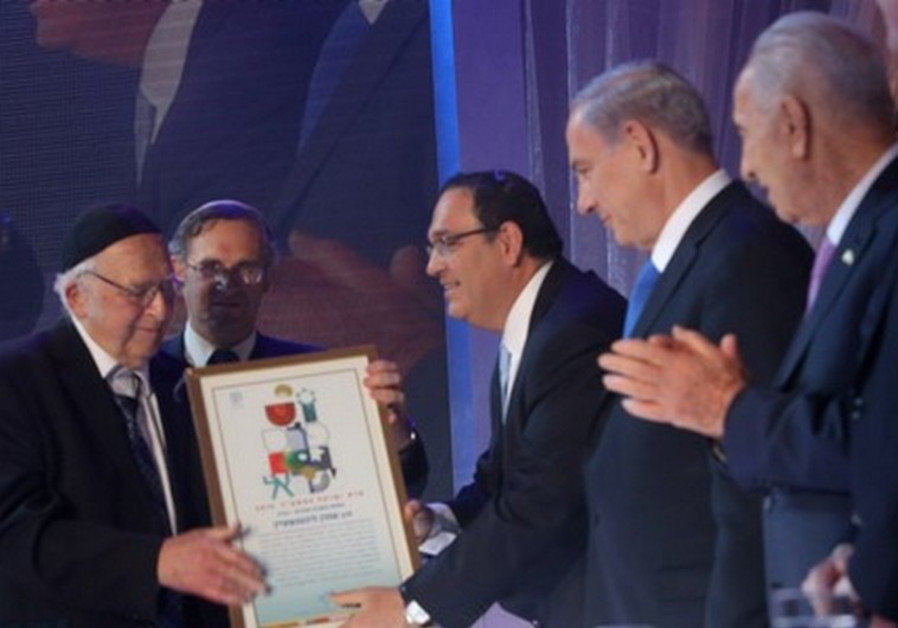 2014 Israel Prize ceremony