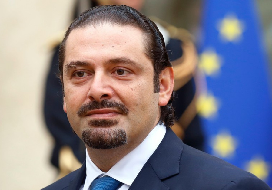 Lebanese PM Quits, Has Harsh Words for Hezbollah, Iran