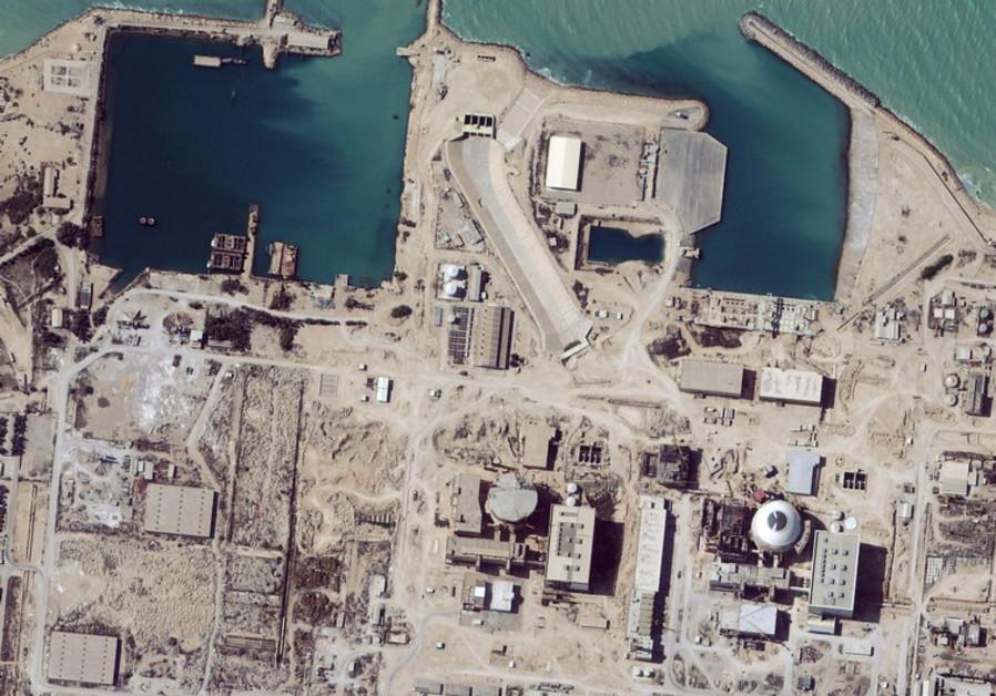 Iran Satellite Satellite images show u0027damage
