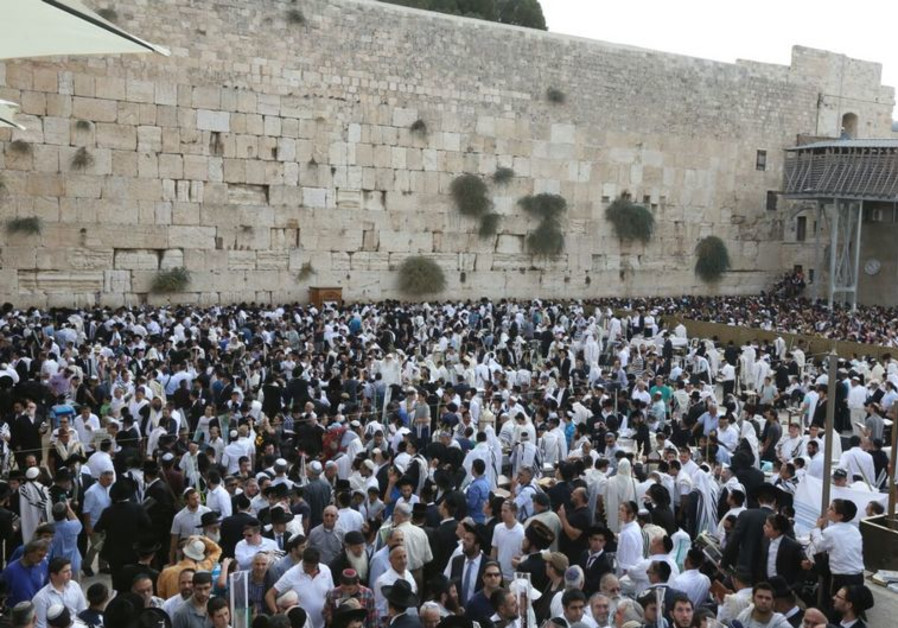 The Priestly Blessing at the Western Wall‏