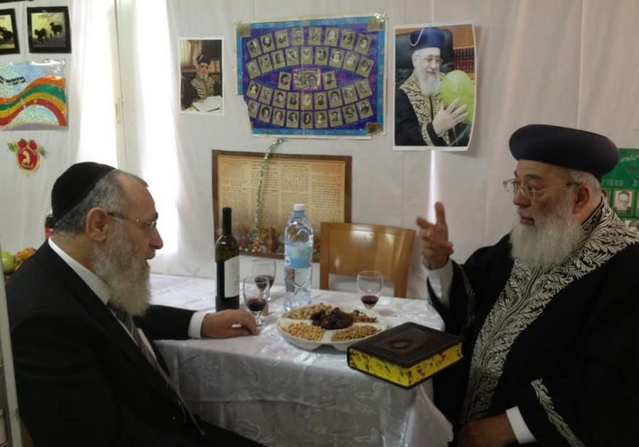 chief rabbis