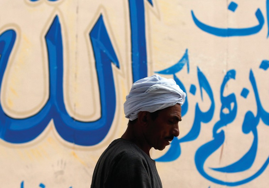 Muslim man in Cairo