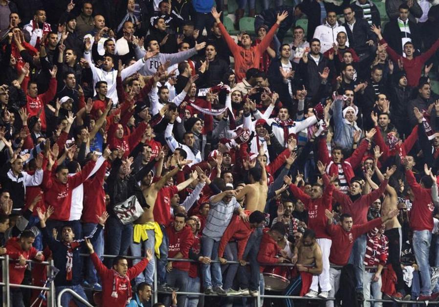Fans of Bnei Sakhnin football team