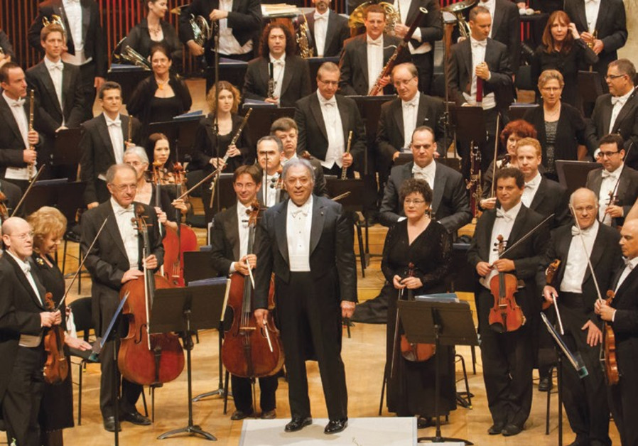 THE IPO with its music director, Zubin Mehta.