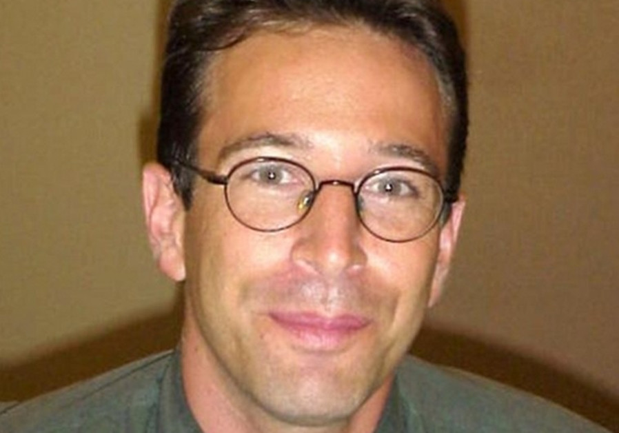 Pakistan arrests 'last terrorist at large' in Daniel Pearl killing