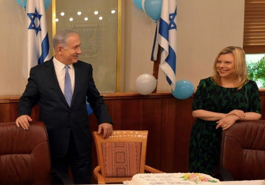 PM Benjamin Netanyahu and his wife Sara on his 65th birthday.