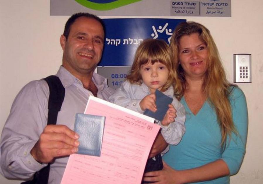 israeli Aramean
