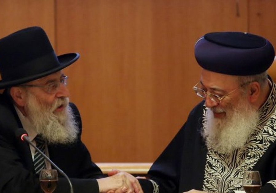 Chief rabbis of Jerusalem, Rabbi Shlomo Amar and Rabbi Arye Stern