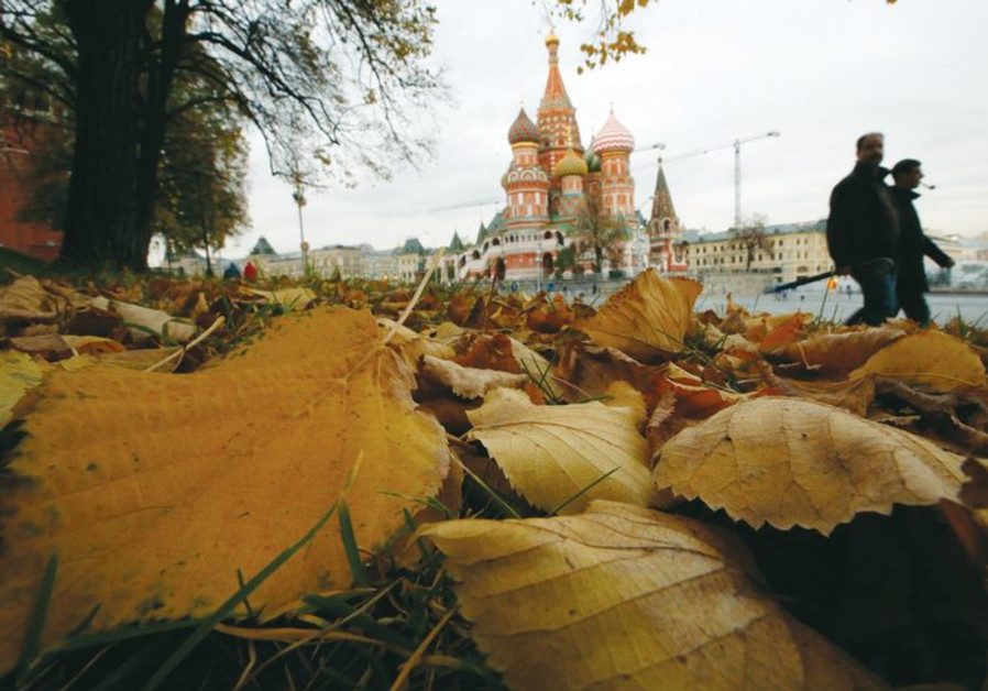 Red Square in central Moscow