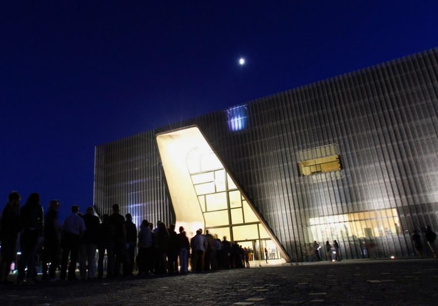 poland jewish museum
