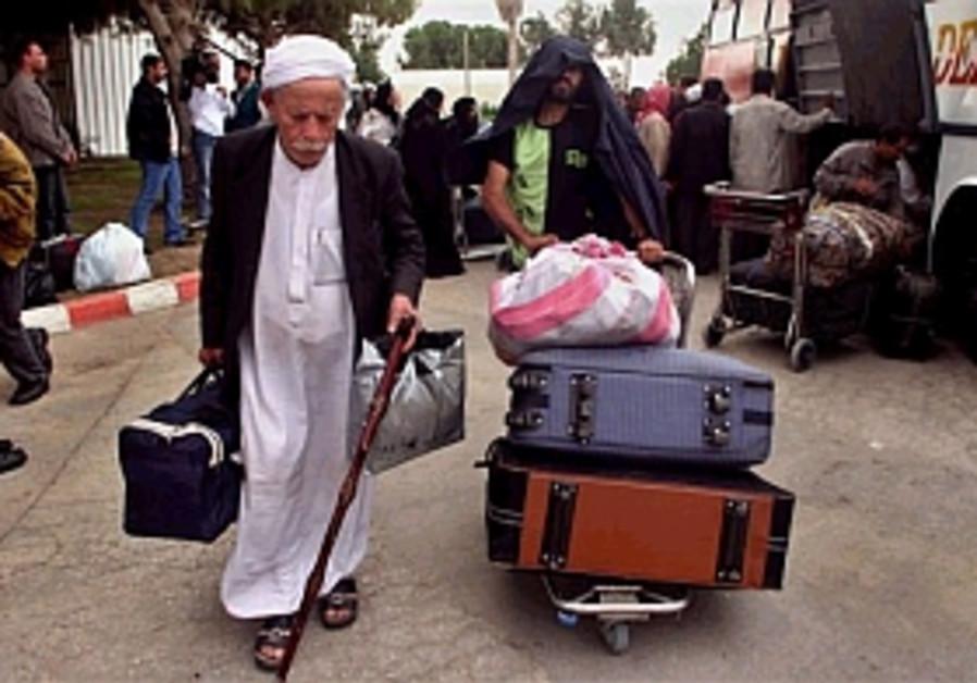 coming to rafah 298 ap