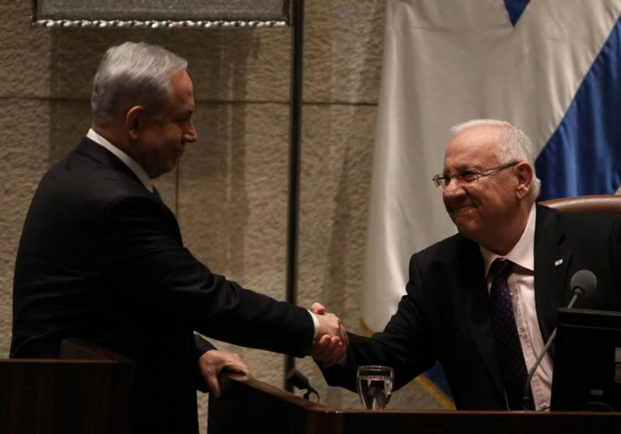 opening of the Knesset's winter session