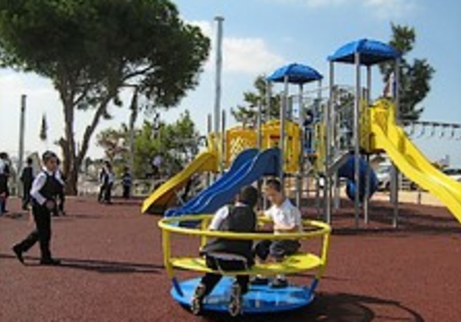 Dedication of Har Habanim Park in Bnei Brak