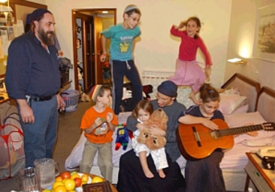 gush katif family in horel 298 88
