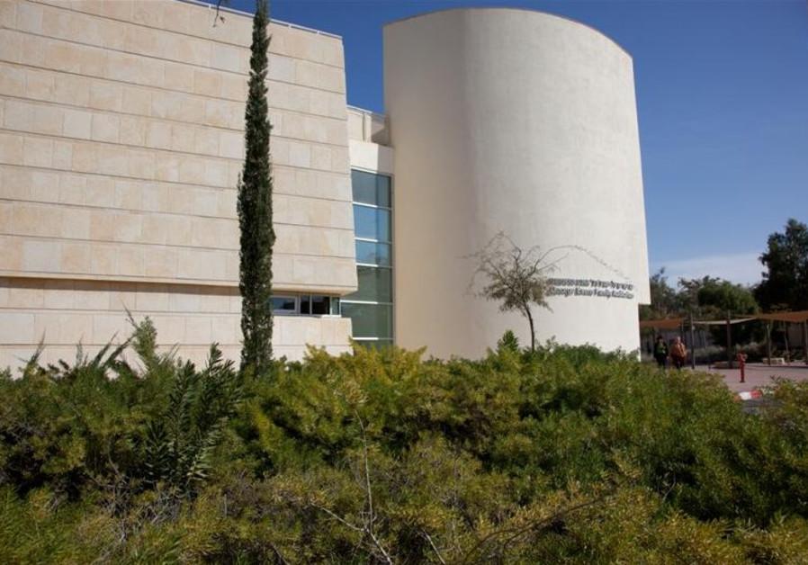 Ben-Gurion University