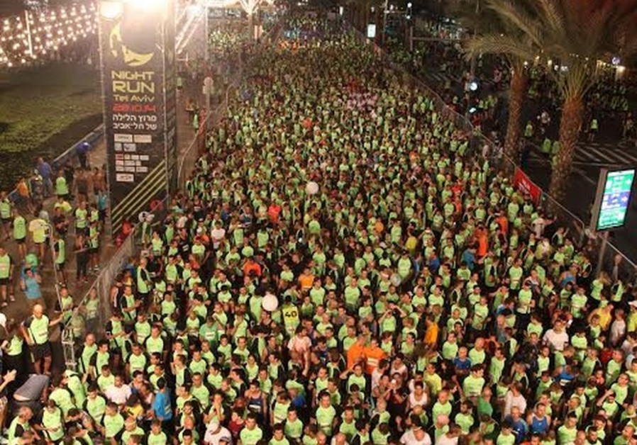 2014 Tel Aviv Night Run