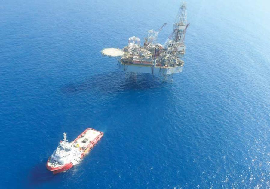Israel's natural gas