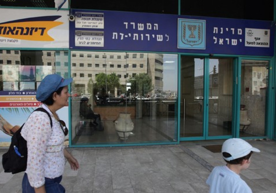 THE JERUSALEM conversion office of the Chief Rabbinate