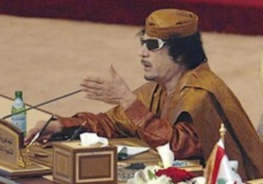 Analysis: Arab summit in Qatar - a demonstration of weakness