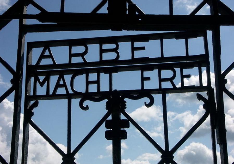 Arbeit Macht Frei Dachau