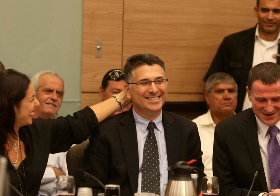 Gideon Sa'ar (Center) says goodbye to the Knesset, November 3, 2014.