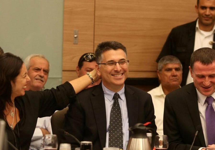 Gideon Sa'ar (Center) says goodbye to the Knesset, November 3, 2014.