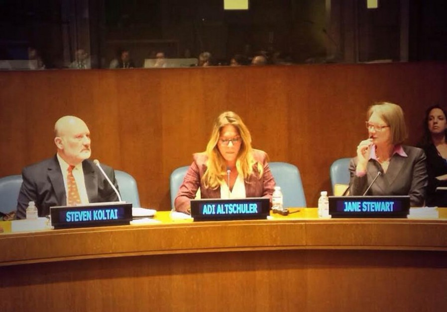 panel at the UN