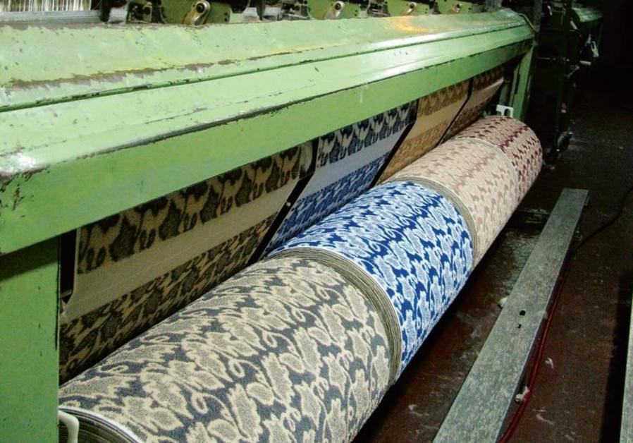 The Arad Towels factory