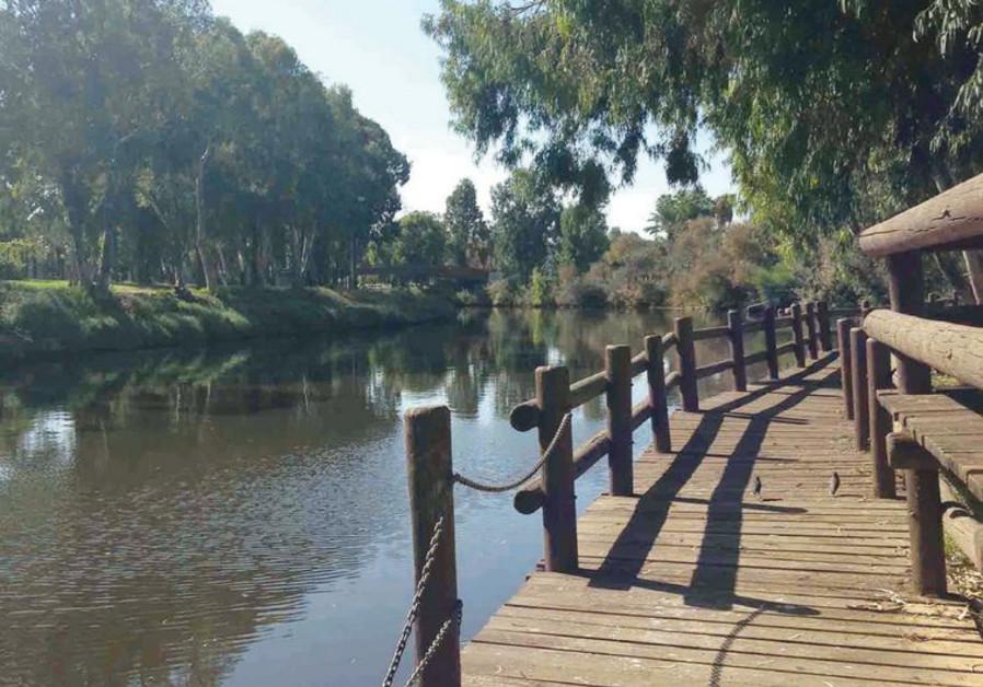 Yarkon river