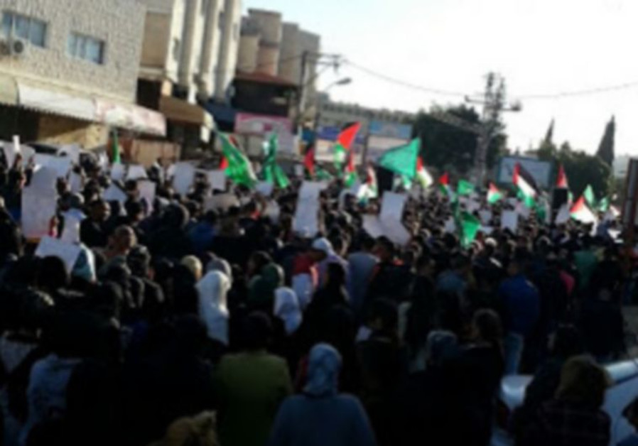 Protest in Kafr Kana