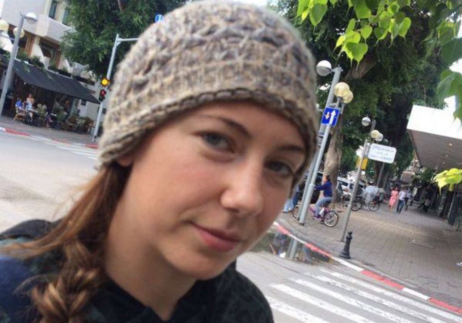 Gila Rosenberg
